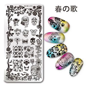 1Pc Rectangle Stamping Plate SKull Rose Pattern Nail Art Image Plate Stainless Steel Stamp Template Harunouta L035