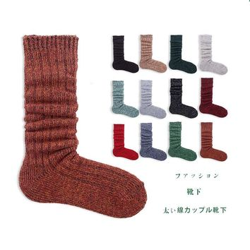 Vintage Womens Long Boot Socks Autumn Winter Warm Sock Soft Cotton Knited Harajuku Hosiery Female Ladies Thick Thermal Socks