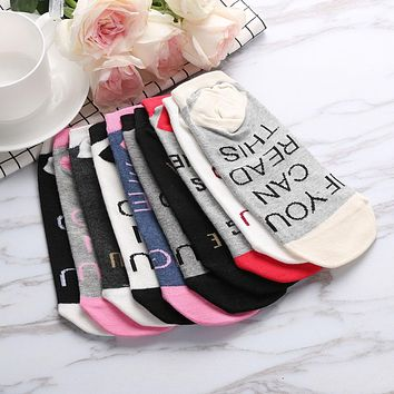 Creative Funny Printed Socks Humor Words If You can read this Bring Me a Glass of Wine/Beer Calcetines Mujer Chaussettes