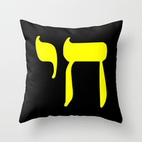 Chai חַי II (yellow and black) Throw Pillow by oldking