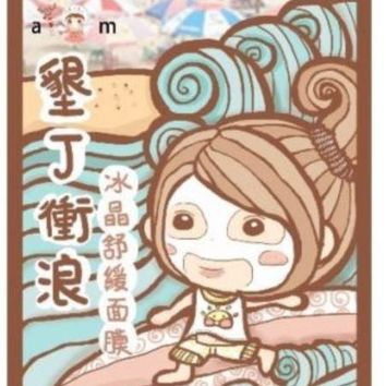AM Piggy Head Kenting Surfing Glacial Crystal Ice Soothing Facial Mask