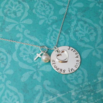 Always In My Heart Necklace, Memory Necklace, Loss of A Loved One, RIP Necklace, Never Forgotten, Sympathy GIft, Family Member, Friend