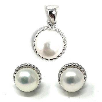 Your Choice: Sterling Silver Diamond-Cut Freshwater Pearl Stud Earrings - OR - Matching Freshwater Pearl Pendant & Necklace - OR – Gift Set of All Three