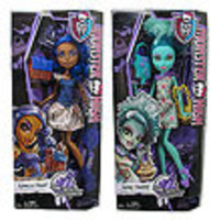 Monster High I Heart Purses Doll Case