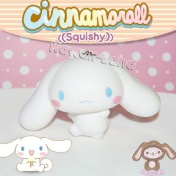 Cinnamoroll Squishy Ball Chain Charm