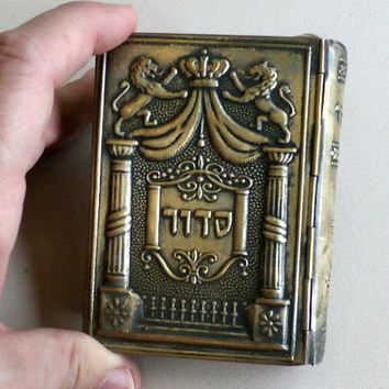 Small SIDUR Book , Vintage Brass Cover Praying Book Hebrew,   Judica , Pocket Size Prayer Book -Sefaradi Version
