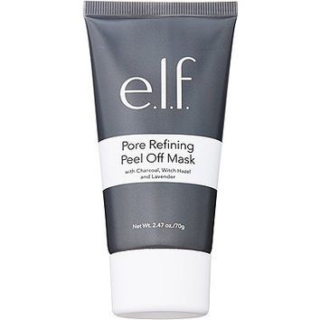Online Only Pore Clearing Glitter Peel Off Mask