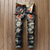 Ripped Holes Embroidery Pants Jeans [10766089859]