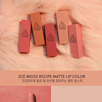 Buy 3 CONCEPT EYES Mood Recipe 2 Matte Lip Color (5 Colors) | YesStyle