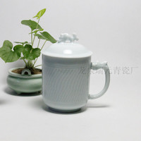 Celadon porcelain 700ml tea cup
