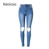 Jeans for women high waist Ripped jeans Skinny Hole Denim Pencil Pants Stretch  jeans women Plus Size Femme  Women's Trousers