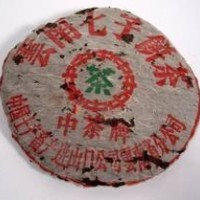 1970 Iron Cake Beeng Cha 330g - Antique Tea Leaves