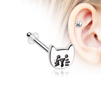 Adorable Kitty Cat Piercing Stud with O-Rings