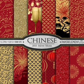 Chinese New Year Digital Paper Pack: 2015 Digital Chinese New Year's Eve Background - Red Printable Chinese New Years Scrapbook Paper