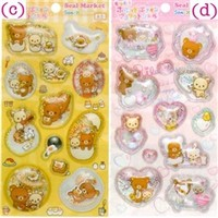 San-X Rilakkuma Relax Bear Air Bubble Stickers