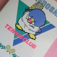 Ultra Rare 80s Vintage Sanrio Tuxedosam Folder/ Ring Binder