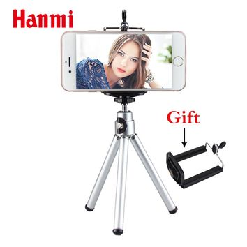 Table Tripod fit Mobile phone Smart camera Gift 3 Sections adjustable Legs Metal Head Copper Plated Leg