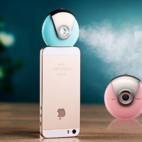 Mini Portable Mobile Phone Humidifier - Apple/Android