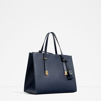 CITY BAG WITH ADJUSTABLE HANDLE - View all-WOMAN-NEW IN | ZARA United States