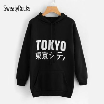 SweatyRocks TOKYO Letter Print Graphic Long Hoodie  Black Long Sleeve Sporting Pullovers Sweatshirt Women Fall Casual Tracksuit