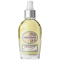 L'Occitane Almond Smoothing and Beautifying Supple Skin Oil (3.4 oz)