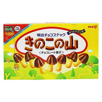 Meiji Kinoko No Yama Chocolate Biscuits, 2.6 oz (74 g)