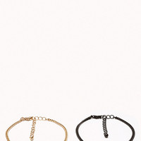 FOREVER 21 Cross Charm Bracelet Set Gold/Black One