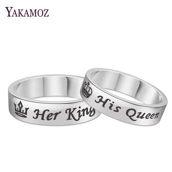 YAKAMOZ Hot Sale Couple Jewelry His King His Queen Finger Couple Rings Punk Titanium Steel Accessories Valentine's Day Gifts