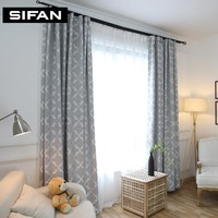 Modern Window Home Decoration Curtain
