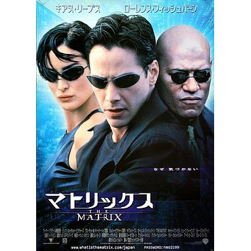 Vintage Matrix Japan Release Movie Poster//Classic Movie Poster//Movie Poster//Poster Reprint//Home Decor//Wall Decor//Vintage Art