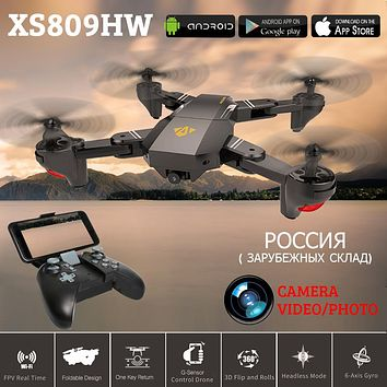 XS809HW FPV RC Quadcopter Fold RC Drone with WiFi Camera OR 2MP Wide-Angle Camera 2.4G 6-Axis RC Helicopter Toys VS JJRC H47
