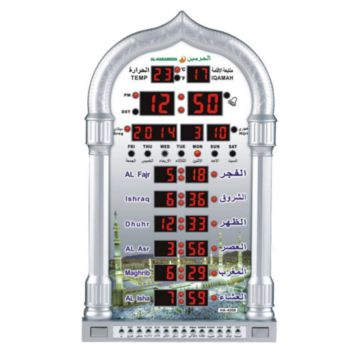 Islamic Azan Wall Clock Alarm Calendar Muslim Prayer Ramadan Gift Home Decor