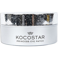 Online Only Silver Princess Eye Patches | Ulta Beauty