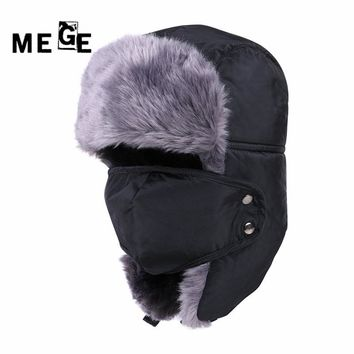 MEGE Unisex Winter Hiking Hunting Outdoor Bomber Hats, Thicken Balaclava Cotton Fur Earflap, Thermal Russian Skull Mask