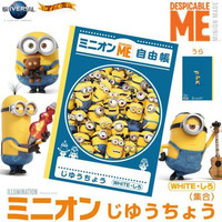 Minions Despicable Me Free Book (Set)