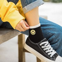Embroidered Smile Socks