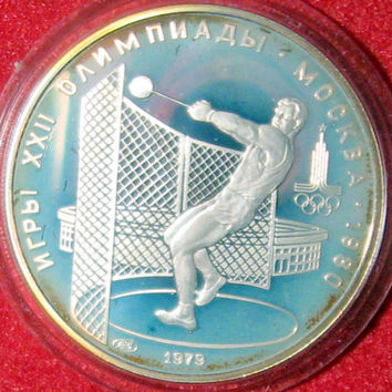 1980 Moscow Russia  USSr  CcCP 22nd  Summer Olympic Games Silver 5 Rouble Ruble Proof Russian Soviet Collectible Silver Coin