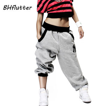 2017 New Fashion Men Women Loose Harem Hip Hop Pants Long Streetwear Low Waist Men's Women's Active Dance Pants Full Trousers