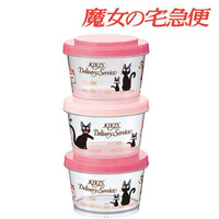 Studio Ghibli Kiki's Delivery Service Stacking Type Storage Container Set (3 Piece)