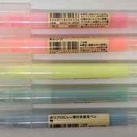 MUJI Twin-Tip Highlighter Pen 5-colors Pack