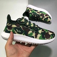 """ADIDAS""Duck R1 Trending Fashion Casual Sports Shoes Camouflage Green"