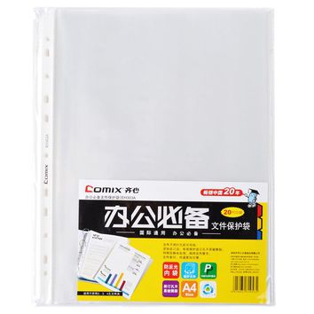 11 holes Elastic Folder 100pcs/lot A4 Size document bag for file folder sheet protector school and office supplies EH303A-1