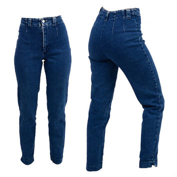 Vintage Denim High Waist Retro Jeans Pin Up Skinny Tapered Stretchy Cigarette Pants Small S