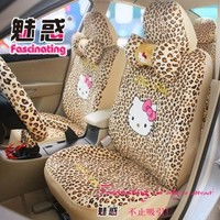 Hello Kitty Auto Car Front Rear Seat Plush Cover Cushion Set 18pcs Leopard Point 7-10 Days Delivery to Worldwide