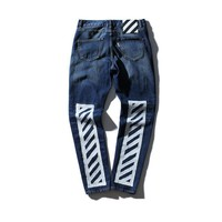 qiyif Off White Denim Jeans