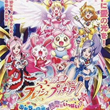 Fresh Pretty Cure 11 x 17 Movie Poster - Japanese Style A