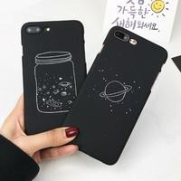 Cartoon Wishing Bottle Planet Moon Phone Case