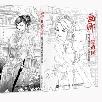 Booculchaha Chinese pencil sketch drawing book ancient cartoon beauty figure line techniques painting book ,Can be colored
