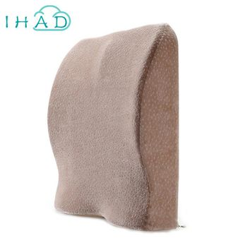 Multi-function office cushion lumbar memory foam car back support cushion lumbar pillow travel chair backrest