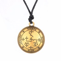 Sigil of Archangel Samael Enochian Talisman Amulet Angel Necklaces